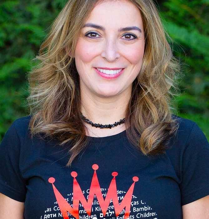 Geraldine Wizman